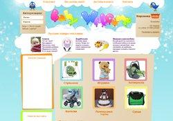 babywelcome1.jpg